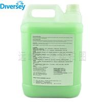 丝洁抗菌洗手液 2 x 5L