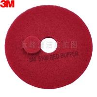 3M17寸5100红色百洁刷片