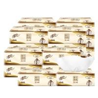 清风原木3层小规格120抽 抽取式面巾纸