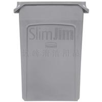 环保分类垃圾桶3540-60