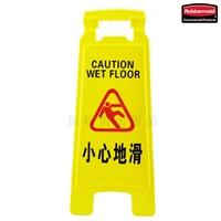 """地板安全告示牌""""小心地滑"""""""