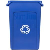 环保分类垃圾桶3540-07